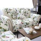 沙發墊坐墊防滑沙發蓋巾-main0003...