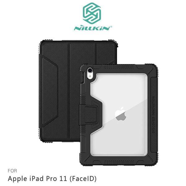 ☆愛思摩比☆NILLKIN Apple iPad Pro 11 (FaceID) 悍甲皮套 防摔皮套 支架可立 休眠喚醒