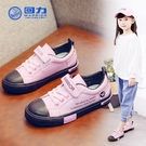 童鞋2021春秋新款女童運動鞋小白鞋女生帆布鞋休鞋寶寶 快速出貨