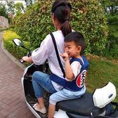 機車電動車兒童安全帶摩托車寶寶背帶固定帶騎車保護綁帶電車防摔腰帶