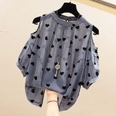 心機短T 遮肚子雪紡衫女夏短袖2021新款韓版寬鬆蕾絲露肩上衣超仙洋氣小衫