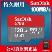 【群光公司貨】現貨 128GB Ultra 100MB/s 無轉卡 Sandisk Micro SD 記憶卡 屮Z1