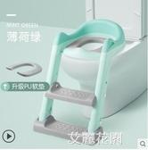 兒童馬桶坐便器樓梯式嬰兒男女寶寶階梯馬桶圈墊小孩廁所便盆尿盆QM『艾麗花園』