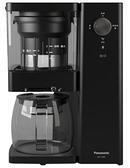 5人份【Panasonic 國際牌】冷萃咖啡機 NC-C500