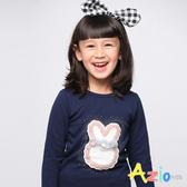 Azio女童 上衣 三色小花刺繡兔子長袖上衣 (深藍) Azio Kids 美國派 童裝