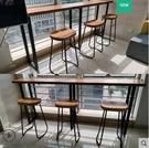 網紅實木小吧臺桌陽臺靠窗桌壹體式餐桌家用靠墻高腳桌桌椅奶茶店 自由角落