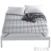 防水薄床墊可水洗摺疊保護墊子1.5m雙人床褥子席夢思保護套1.8米ATF 錢夫人
