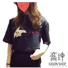 EASON SHOP(GW0806)韓版純色愛心刺繡薄款短版圓領短袖T恤女上衣服落肩寬鬆內搭衫顯瘦修身素色棉T恤
