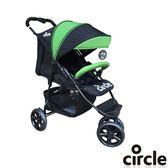 德國CIRCLE TREVISO 3S 歐系三輪嬰兒推車果漾綠廠商直送大樹