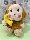 【震撼精品百貨】OSARUNOMONKICHI_淘氣猴~絨毛娃娃吊飾#03707