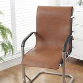 椅子墊  夏季藤席冰絲一體墊坐墊靠墊連體躺椅墊辦公室電腦連體椅子墊  【快速出貨】