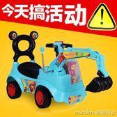 兒童玩具挖掘機可坐可騎寶寶大號挖機四輪工程學步車小男孩挖土機igo 美芭