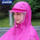 雨衣單人男女成人韓國時尚自行車加大加厚防水騎行遮雨披 交換禮物