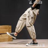 工裝褲男一條港仔文藝潮流韓版褲子男工裝束腳褲哈倫褲 zm6239『韓流時裳 』
