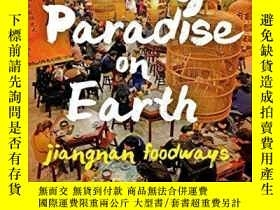 二手書博民逛書店Tasting罕見Paradise On EarthY256260 Jin Feng University O