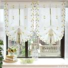 窗紗簾成品田園羅馬簾飄窗廚房免打孔安裝魔術貼小窗戶窗簾伸縮桿自粘式 【快速出貨】