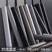 壁貼 墻紙自粘大學生宿舍寢室防水貼紙現代簡約灰色墻貼畫臥室裝飾壁紙【小天使】