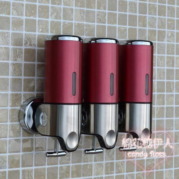 新款不銹鋼拉桿式洗發液沐浴露瓶 LVV2989【棉花糖伊人】