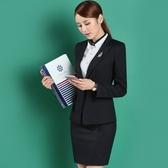 OL套裝(長袖裙裝)-春秋條紋毛料單扣女制服2色73mp16[巴黎精品]