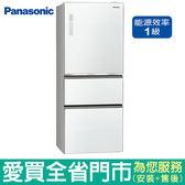 (1級能效)Panasonic國際500L三門玻璃冰箱NR-C509NHGS-W(翡翠白)含配送到府+標準安裝【愛買】