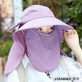 沿防曬帽防紫外線騎車太陽帽男可折疊