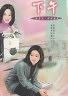 二手書R2YB 89年元月初版《2000心情故事 下午 張雅涵-精選畫集 附1C