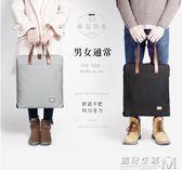 蘋果手提電腦包筆記本13.3/14寸單肩包多功能時尚背包男女  遇見生活