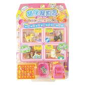家家酒玩具-貓咪專賣店