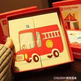 拼圖 寶寶嬰幼兒童益智玩具大塊木質拼圖早教木制1-2-3歲禮物 童趣潮品
