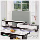【水晶晶家具/傢俱首選】海斯5.3尺伸縮長櫃 JM8318-2