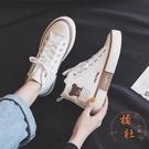高低幫帆布鞋女休閒百搭平底板鞋韓版小熊小白鞋【橘社小鎮】