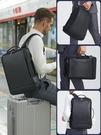 雙肩包男皮男士電腦包大容量旅行出差15.6寸簡約休閒書包 娜娜小屋