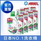 Ariel 超濃縮洗衣精1+7(910gX1瓶+720gX7包)_清香型 - P&G寶僑旗艦店