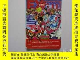 二手書博民逛書店16開漫畫週刊罕見EXam 漫畫週刊 2006年 第22期Y24