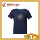 【Wildland 荒野 男 彈性棉感抗UV印花上衣《深藍》】0A61610-72/吸濕排汗/抗UV/短袖/休閒T