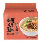 媽媽麵紅蔥肉燥風味80g x5【愛買】