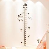 身高貼 星座壓克力3d立體牆貼畫客廳玄關臥室兒童房寶寶測量身高貼紙裝飾T 多色