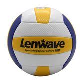 85折【優選】5號軟式充氣排球大中學生室內比賽訓練專用開學季