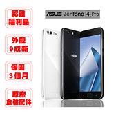 【認證福利品】ASUS ZenFone 4 Pro ZS551KL 6G/64G 5.5吋 台灣公司貨_原廠盒裝配件
