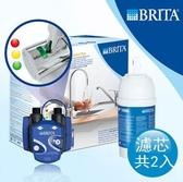 長江 德國 BRITA   P1000 硬水軟化型濾水系統 (1頭2芯)
