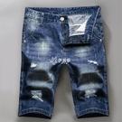 春夏季牛仔短褲男五分褲直筒寬鬆復古韓版破洞男士馬褲牛仔中褲男