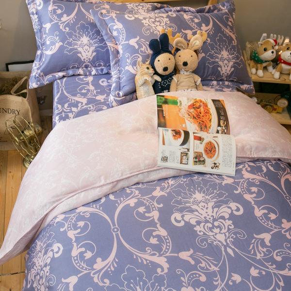 天絲床組  紫色地中海  QPM4雙人加大鋪棉床包鋪棉兩用被四件組(40S) 100%木漿纖維