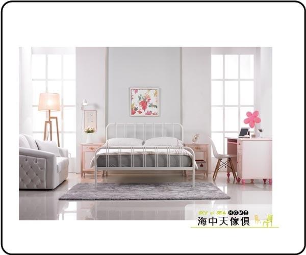 {{ 海中天休閒傢俱廣場 }} G-7 摩登時尚 鐵床系列 79-2 約瑟夫簡約舒適5尺白色鐵床床台