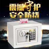 限定款電子密碼帶鎖紙幣存錢罐保險箱 金庫成人儲蓄罐硬幣儲錢罐兒童生日禮物