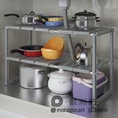 置物架/廚房水槽多功能可伸縮雙層台下收納架置地水槽層架「歐洲站」