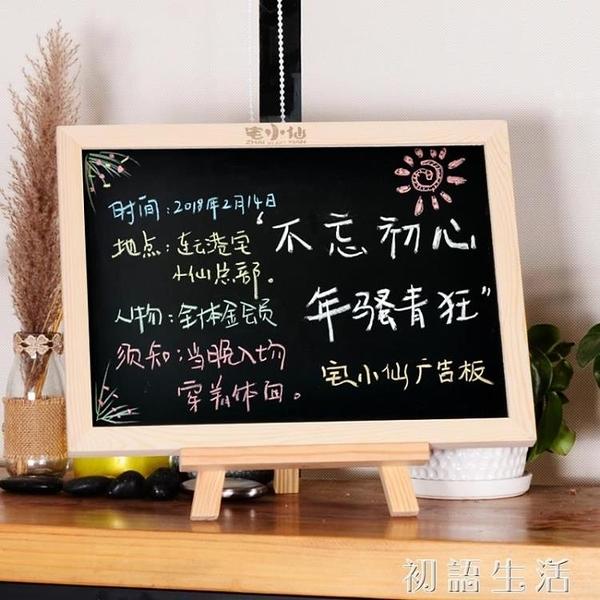 木質桌面小黑板簡約收銀台促銷雙面黑板廣告展示板吧台立式店鋪 中秋節全館免運