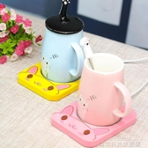 加熱杯墊 加熱杯墊自動保溫底座電恒溫寶電熱水杯熱牛奶器茶壺暖杯器杯子墊 城市科技
