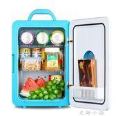 小冰箱迷你單門式家用宿舍電冰箱冷藏制冷車載小型冰箱學生冷暖器  米娜小鋪 YTL