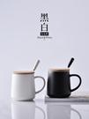 創意個性杯子陶瓷馬克杯帶蓋勺潮流辦公室喝水杯家用咖啡杯女茶杯 夢幻小鎮