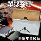 7折特價 HFPWP 限量絕版細珍珠紋12層公事包(小型) 環保材質 P4303